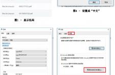 """震旦SafeQ6""""作业列表""""无法正确显示中文的文件名"""