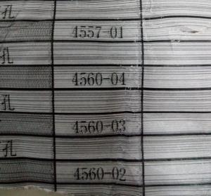 震旦AD289机器打印复印均有黑色垂直于鼓方向的底纹