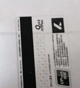 打印有黑色的麻点
